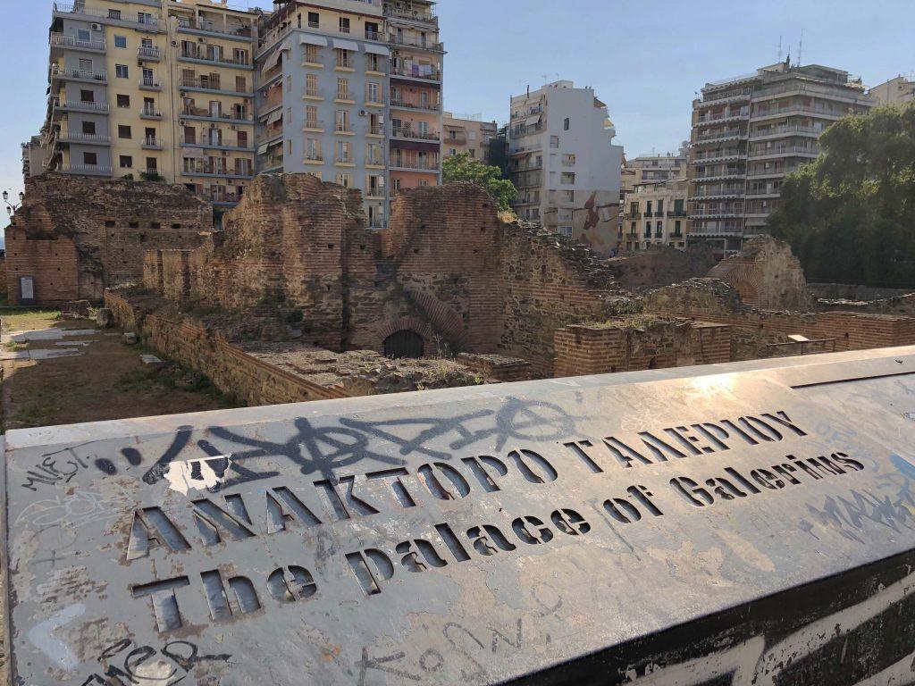 Selanik'teki Eski Saray Kalıntıları Selanik'te Gezilecek Yerler Selanik Yunanistan