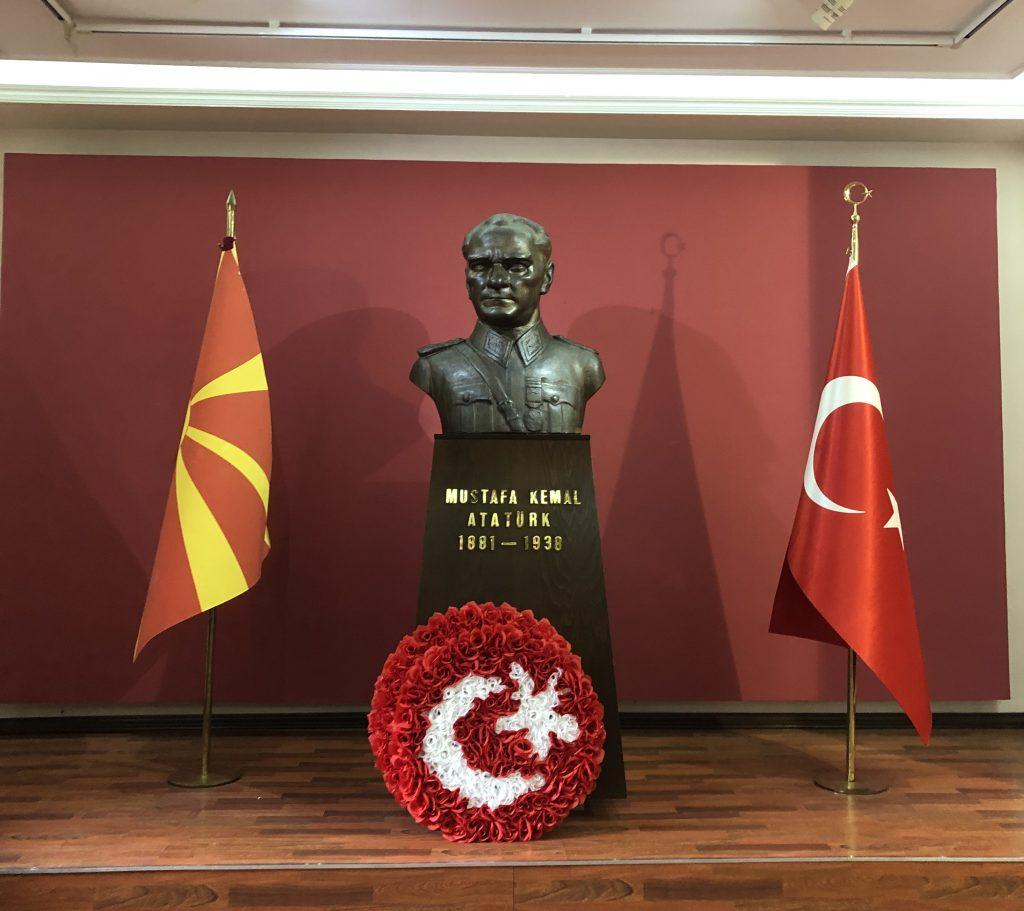 Manastır Askeri İdadisi'nde Atatürk Köşesi Manastır - Bitola Kuzey Makedonya